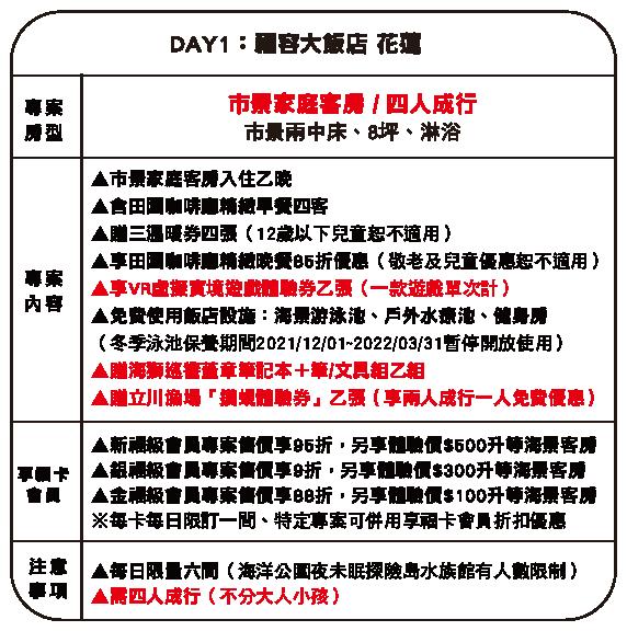 fu_htl_sleep_20210728 (1).png (70 KB)