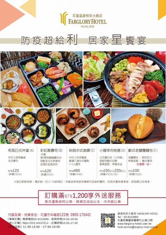 meal_0701.jpg (192 KB)